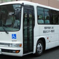 福祉バスのご案内